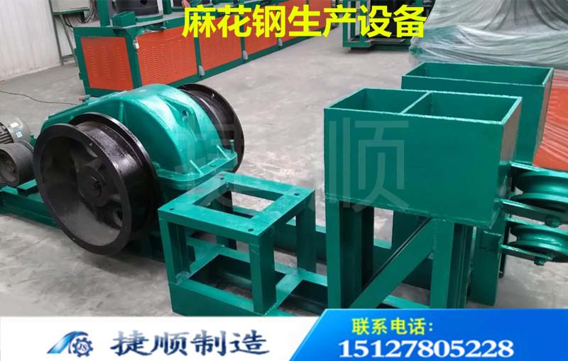 麻花钢生产设备.jpg
